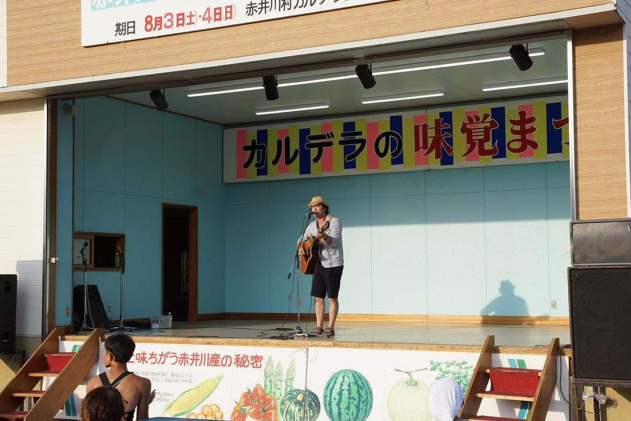 中田アコギ (1).jpg