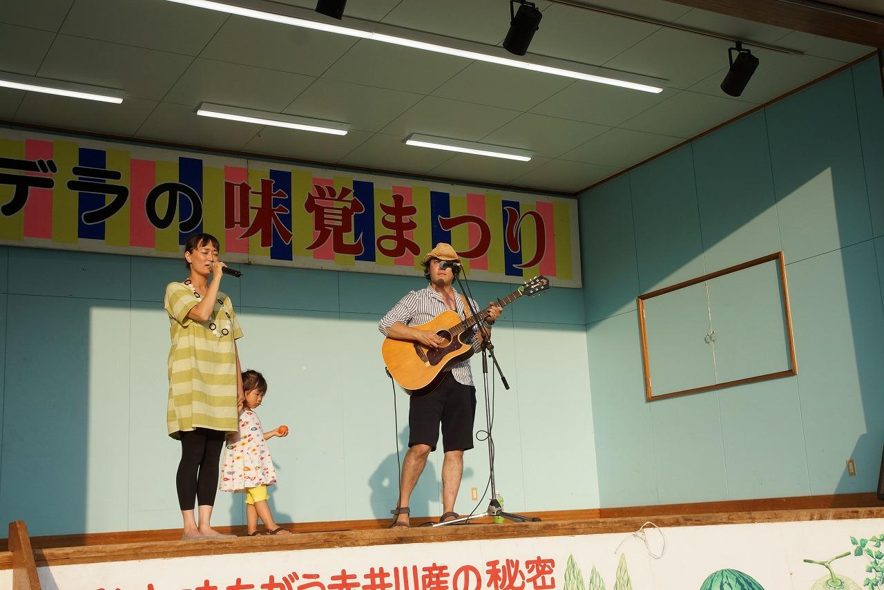 中田アコギ (2).jpg