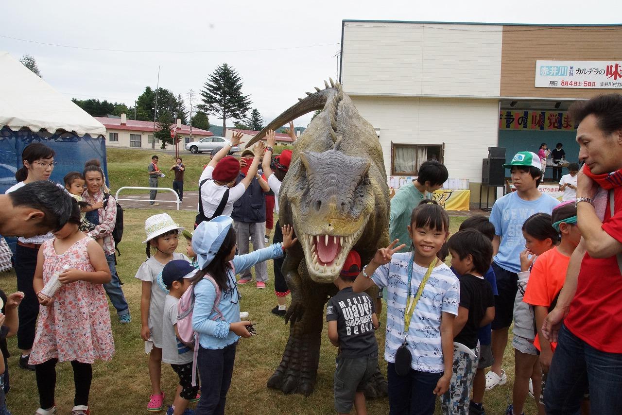 アロサウルス (1).jpg