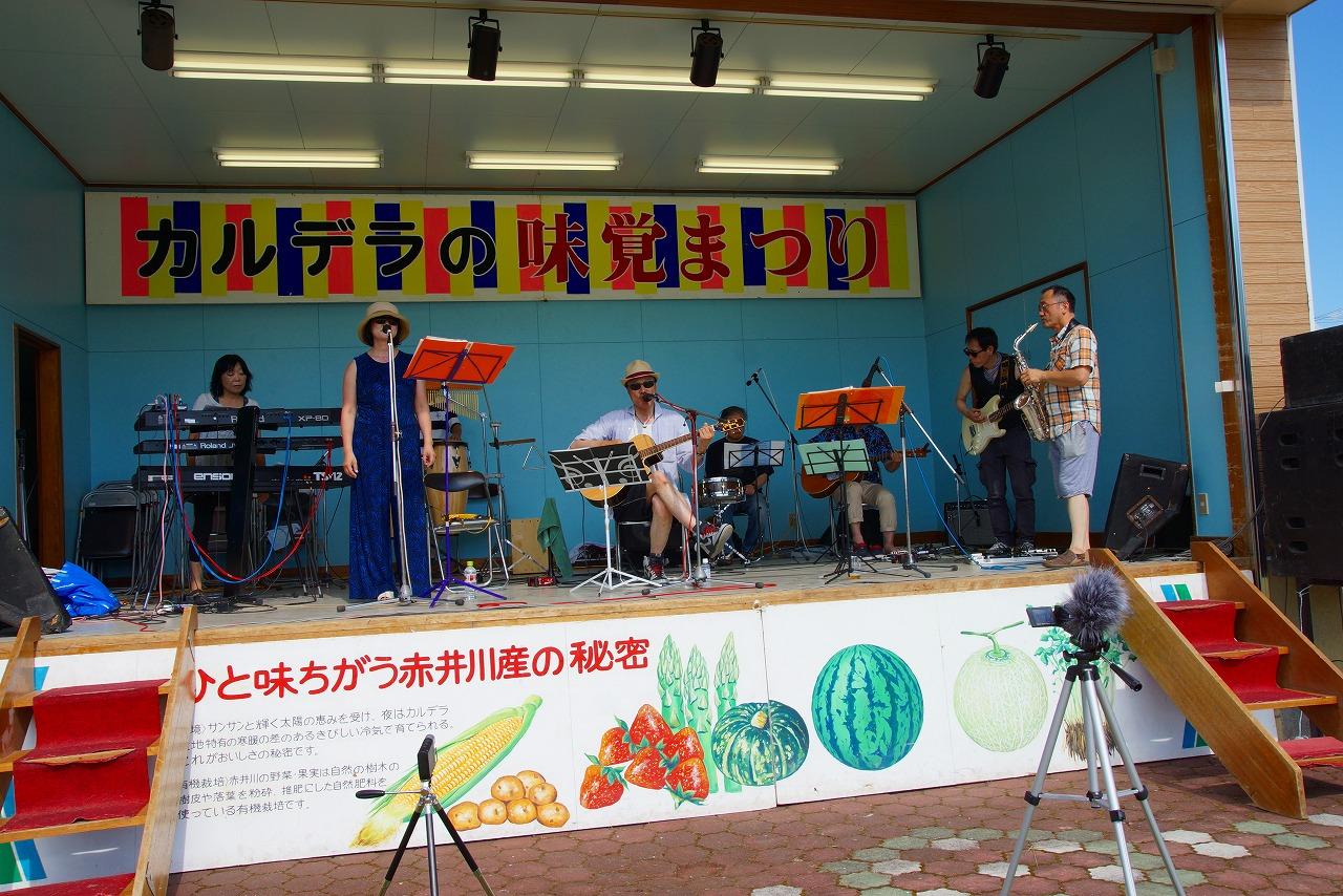 オジサンバンド.jpg