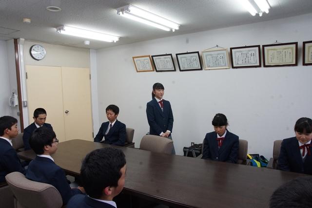中学生報告2.jpg