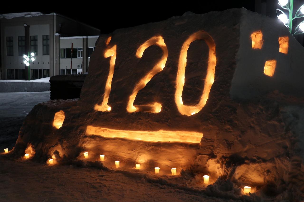 120雪壁.jpg
